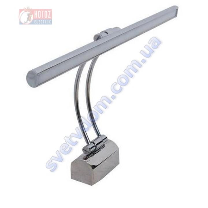 Светильник светодиодный подсветка LED Horoz Electric HL6631L PELIKAN 4W 4200K хром (для картин, зеркал и т.п.) 040-003-0004