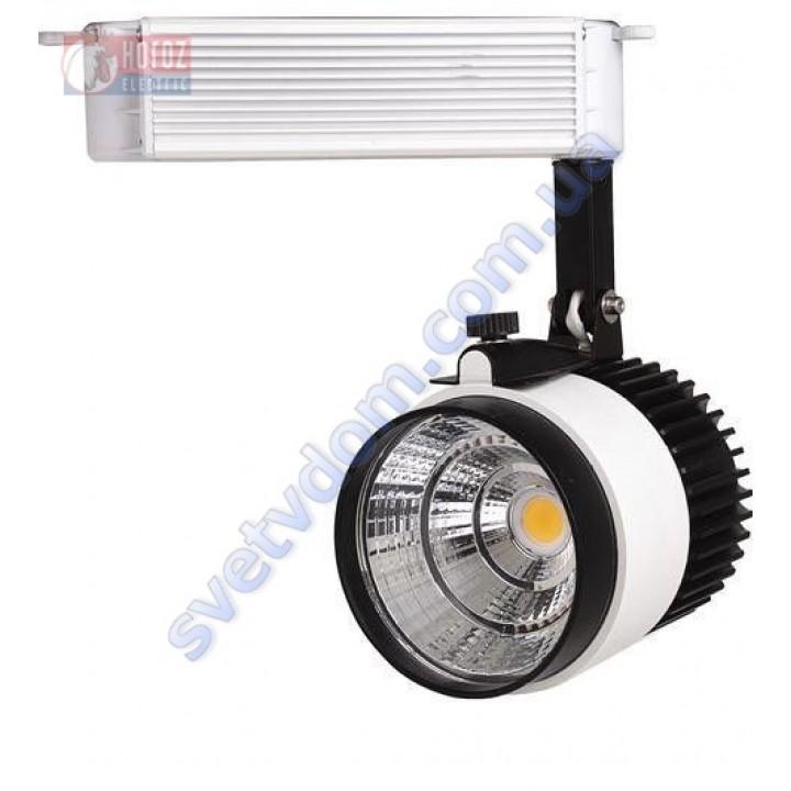 Світильник трековий світлодіодний TRACKLIGHT LED Horoz Electric HL822L ROMA 23W 4200K 018-002-0023
