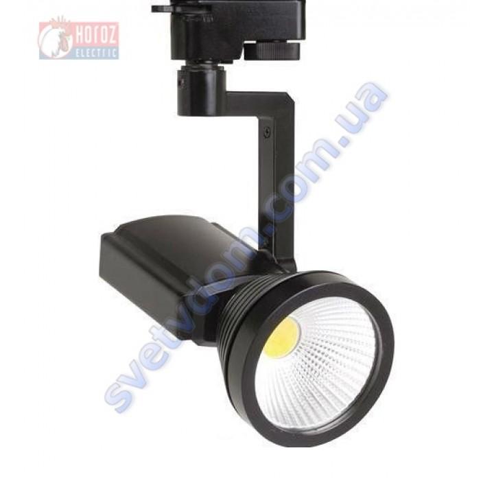 Светильник трековый светодиодный TRACKLIGHT LED Horoz Electric HL823L PRAG-7 7W 4200K 018-003-0007