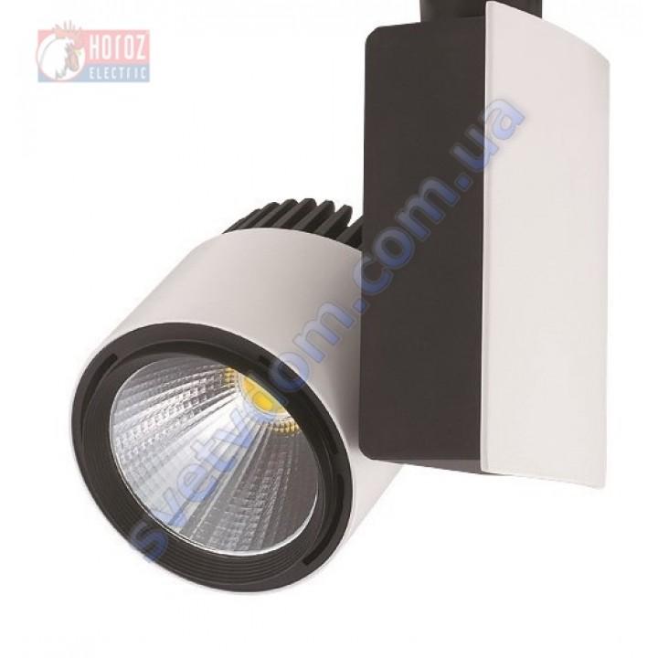 Світильник трековий світлодіодний TRACKLIGHT LED Horoz Electric HL828L MADRID-23 23W 4200K 018-005-0023