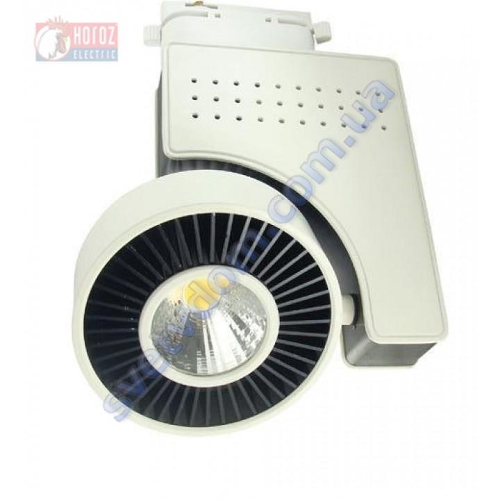 Світильник трековий світлодіодний TRACKLIGHT LED Horoz Electric HL834L ZURIH-40 40W 4200K 018-001-0040