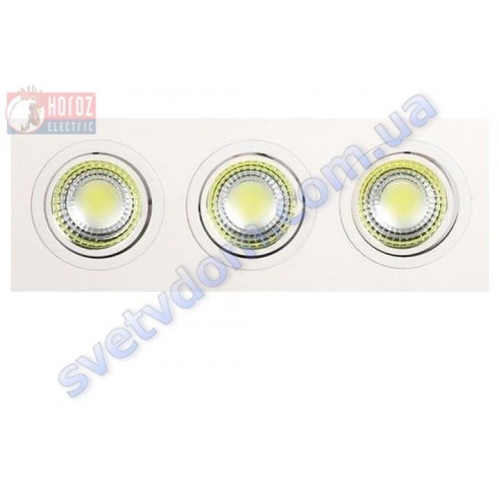 Светильник точечный светодиодный LED Horoz Electric ADRIANA-15 HL6703L 3*5W 6400K 016-021-0015-C