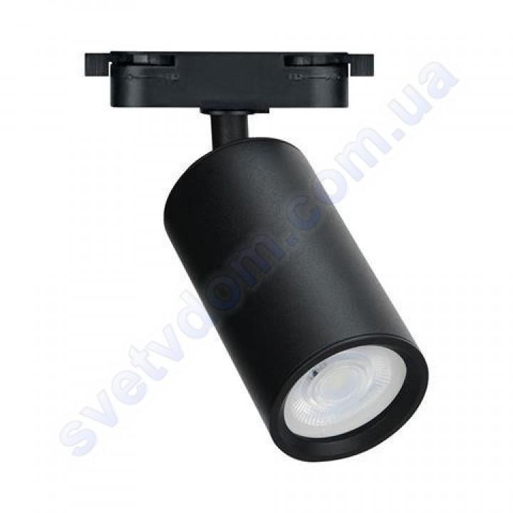 Світильник трековий MR16 GU10 Horoz Electric BASEL 115-003-0001