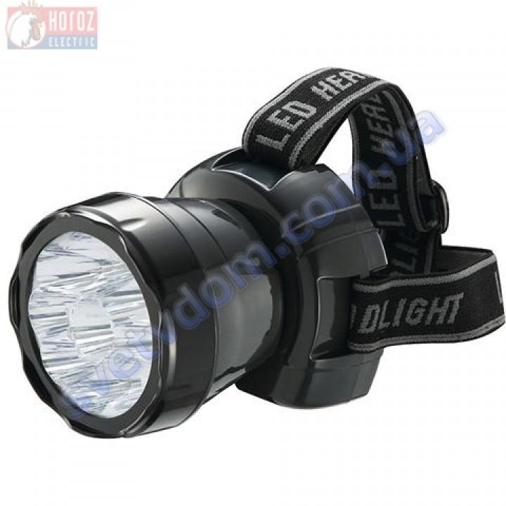 Світильник-ліхтар налобний світлодіодний акумуляторний 9LED Horoz Electric HL349L BECKHAM-4 084-007-0004