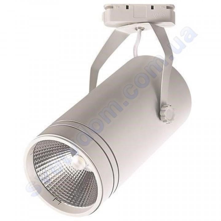 Светильник трековый светодиодный COB LED Horoz Electric BERN 30W 4200K 018-017-0030