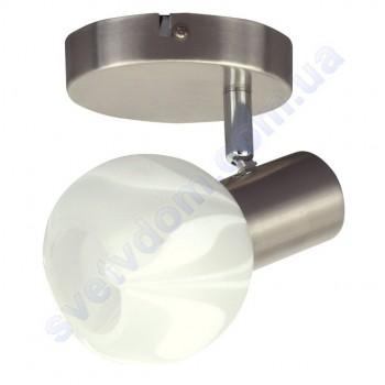 Світильник поворотний спот настінно-стельовий Horoz Electric BODRUM-1 E14 матовий хром 035-004-0001