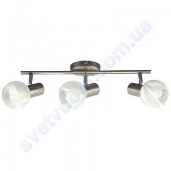 Светильник поворотный спот настенно-потолочный Horoz Electric BODRUM-3 E14x3 матовый хром 035-004-0003