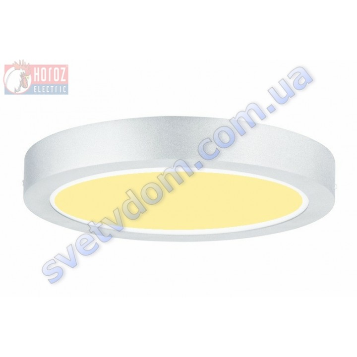 Світильник стельовий світлодіодний LED Horoz Electric CAROLINE-40 40W 3000K 016-025-0040-H