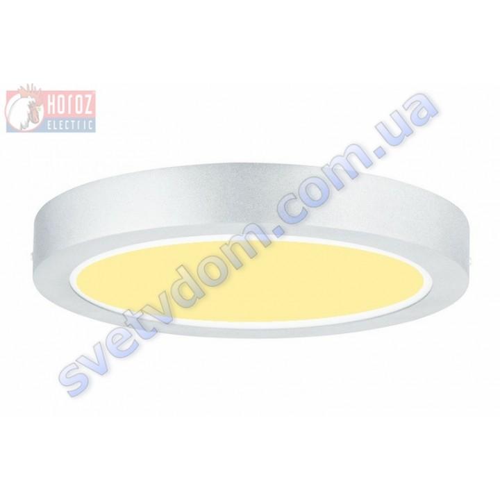 Світильник стельовий світлодіодний LED Horoz Electric CAROLINE-48 48W 3000K 016-025-0048-H