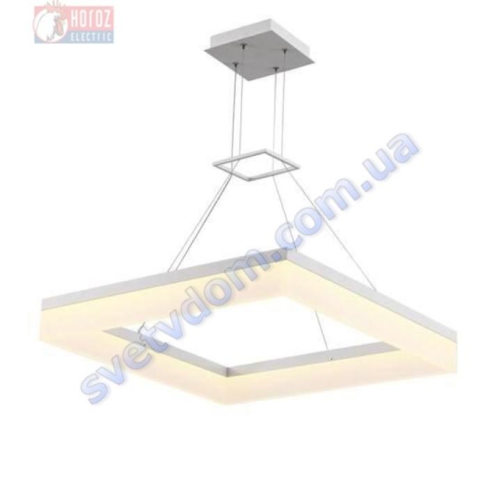 Світлодіодна LED люстра Horoz Electric HL863L CLASIS-21 21W 4000K 019-002-0021