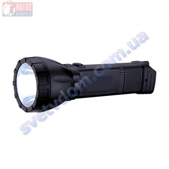 Светильник-фонарь аккумуляторный переносной светодиодный Power-LED Horoz Electric HL334L CRUYFF 084-001-0001