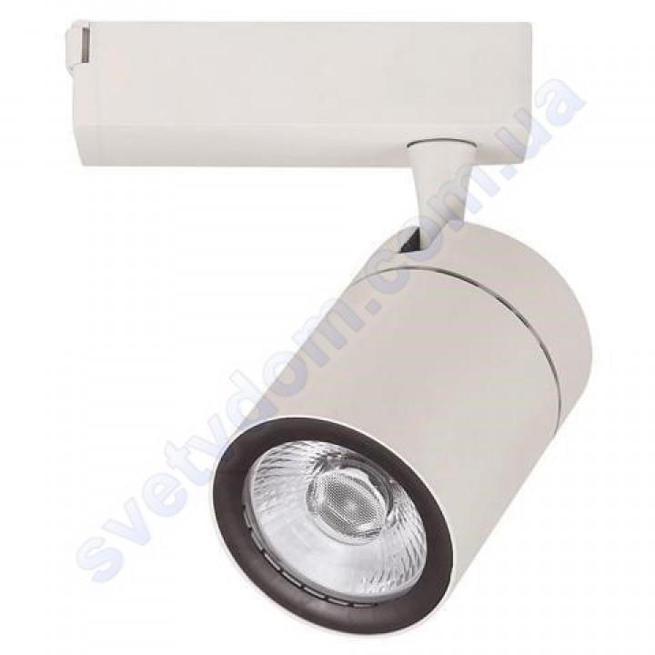 Светильник трековый светодиодный COB LED Horoz Electric DUBLIN 35W 4200K 018-018-0035