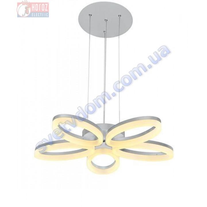 Светодиодная LED люстра Horoz Electric ELEGANCE-40 40W 4000K 019-006-0040