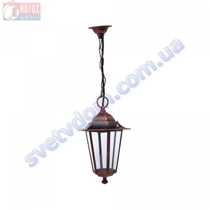 Светильник уличный садово-парковый подвесной Horoz Electric ERGUVAN-3 HL272 E27 60W max IP44 белый-черный-медь алюминий 075-012-0003