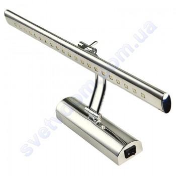 Светильник светодиодный подсветка LED Horoz Electric FLAMINGO-4 4W 4200K хром (для картин, зеркал и т.п.) 040-001-0004