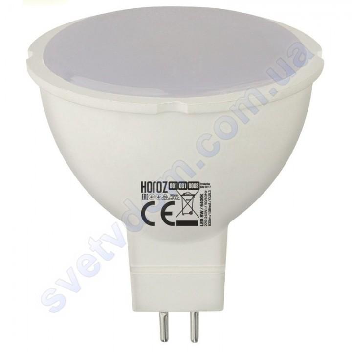Лампа светодиодная Horoz Electric LED FONIX-8 6W (аналог 65Вт) MR16 GU5.3 001-001-0008