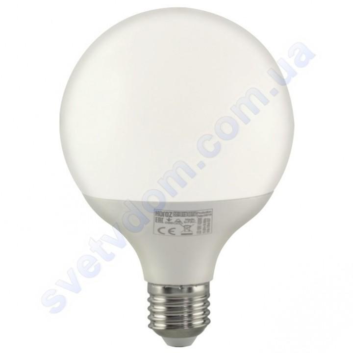 Лампа светодиодная шар Horoz Electric LED GLOBE-16 16W (аналог 130Вт) G95 E27 001-019-0016