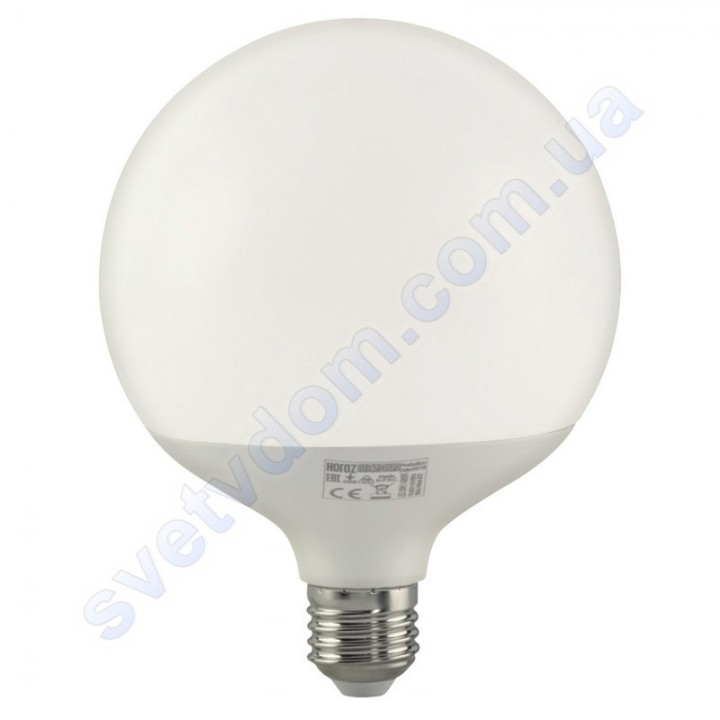 Лампа светодиодная шар Horoz Electric LED GLOBE-20 20W (аналог 160Вт) G120 E27 001-020-0020