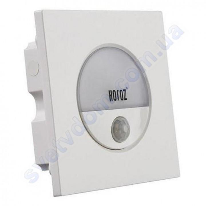 Светильник подсветка с датчиком для лестницы светодиодный LED Horoz Electric GOLD 3W 4200K 079-025-0003