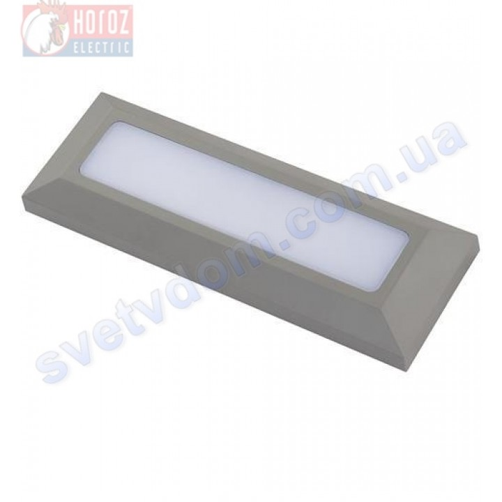 Светильник уличный садово-парковый настенный светодиодный LED Horoz Electric GURGEN 5W 4200K IP65 076-012-0005