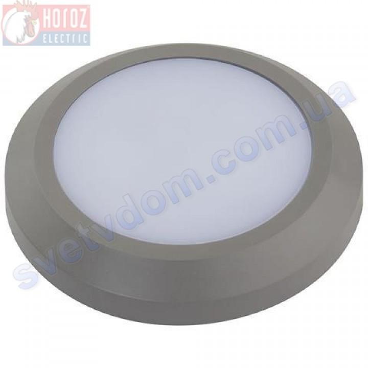 Світильник вуличний садово-парковий настінний світлодіодний LED Horoz Electric HURMA 5W 4200K IP65 076-010-0005