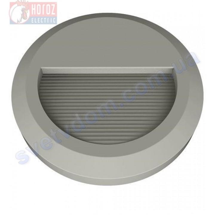 Світильник вуличний садово-парковий настінний світлодіодний LED Horoz Electric IHLAMUR 2W 4200K IP65 076-013-0002