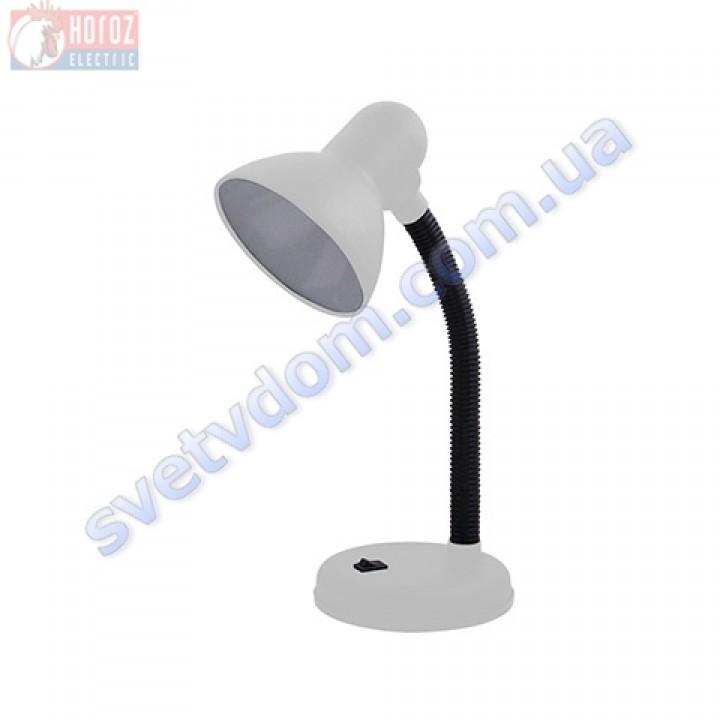 Настольная лампа Horoz Electric BIHTER HL050 E27 60W 048-009-0060