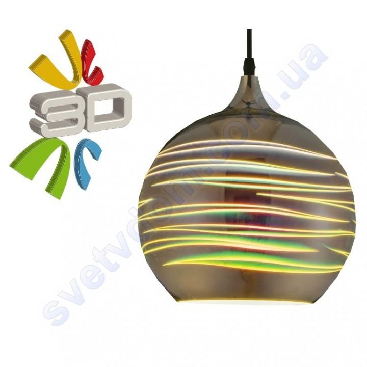 Светильник подвесной 3D эффект Horoz Electric LASER-1 стекло E27 021-004-0001