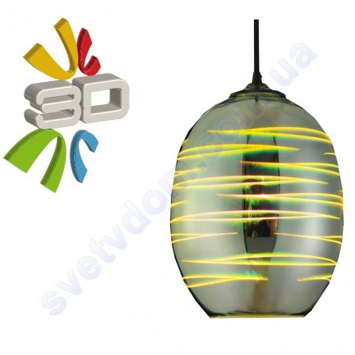 Светильник подвесной 3D эффект Horoz Electric LASER-2 стекло E27 021-004-0002
