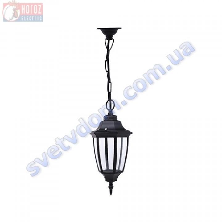 Світильник вуличний садово-парковий підвісний Horoz Electric LEYLAK-3 HL277 E27 60W, max IP44 білий-чорний алюміній 075-013-0003