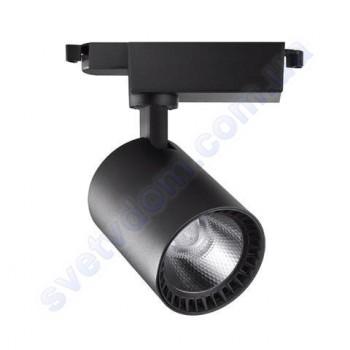 Светильник трековый светодиодный COB LED Horoz Electric LYON-18 18W 4200K 018-020-0018