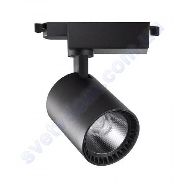 Світильник трековий світлодіодний COB LED Horoz Electric LYON-18 18W 4200K 018-020-0018