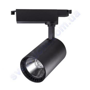 Светильник трековый светодиодный COB LED Horoz Electric LYON-24 24W 4200K 018-020-0024