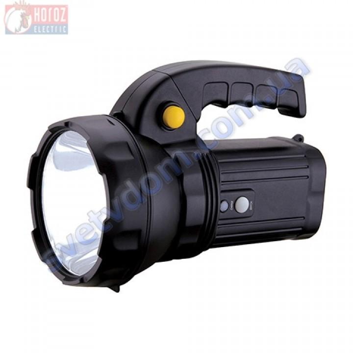 Світильник-ліхтар переносний світлодіодний акумуляторний Power-LED Horoz Electric HL336L MARADONA-1 084-003-0001