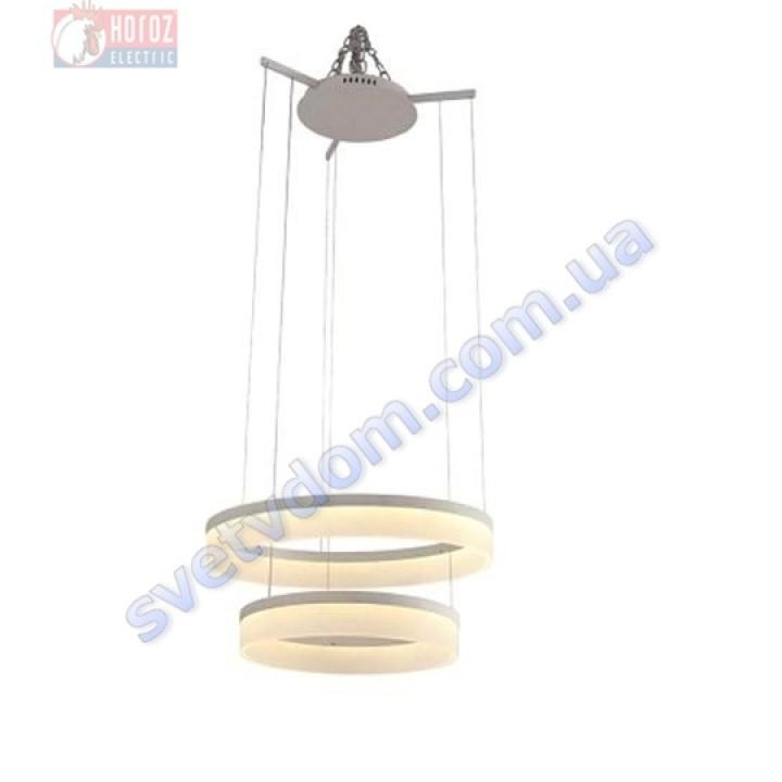Світлодіодна LED люстра Horoz Electric HL867L MASTER-42 42W 4000K 019-003-0042