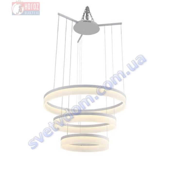 Світлодіодна LED люстра Horoz Electric HL866L MASTER-75 75W 4000K 019-003-0075