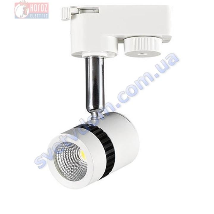 Светильник трековый светодиодный TRACKLIGHT LED Horoz Electric HL835L MILANO-5 5W 4200K 018-008-0005