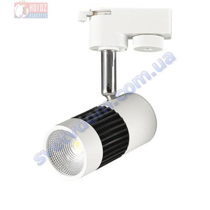 Светильник трековый светодиодный TRACKLIGHT LED Horoz Electric HL836L MILANO-8 8W 4200K 018-008-0008