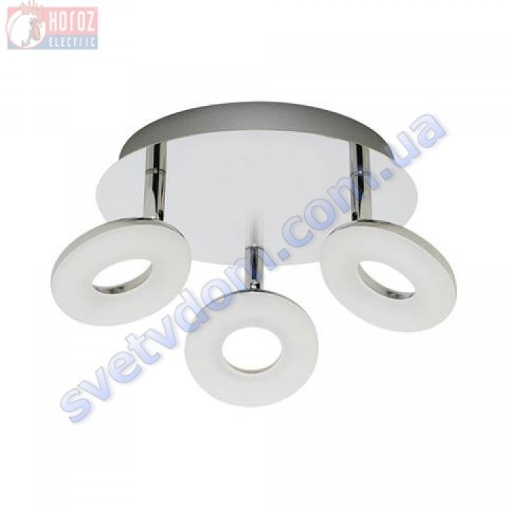 Світильник Світлодіодний спот LED настінно-стельовий Horoz Electric MILAS-1 HL7140L 4000K 3x5W поворотний хром 036-004-0001