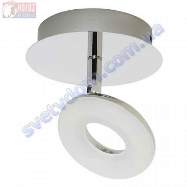 Світильник Світлодіодний спот LED настінно-стельовий Horoz Electric MILAS-2 HL7141L 4000K 5W поворотний хром 036-004-0002