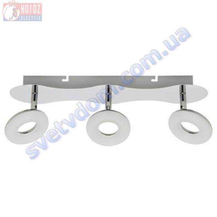 Світильник Світлодіодний спот LED настінно-стельовий Horoz Electric MILAS-4 HL7143L 4000K 3x5W поворотний хром 036-004-0004