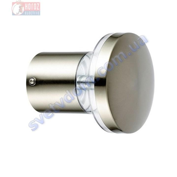 Світильник вуличний садово-парковий світлодіодний LED Horoz Electric MIMOZA-1 HL210L 5,5 W 6400K IP44 нерж 076-002-0001