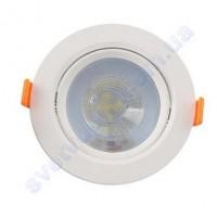 Світильник точковий світлодіодний LED Horoz Electric NORA-7 7W 6400K 016-053-0007