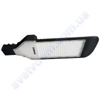 Світильник ліхтар консольний на стовп світлодіодний SMD LED Horoz Electric ORLANDO-200 200W IP65 074-005-0200