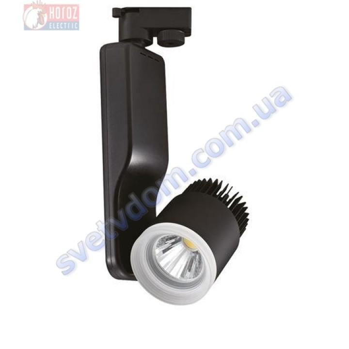 Світильник трековий світлодіодний TRACKLIGHT LED Horoz Electric HL832L PARIS-23 23W 4200K 018-007-0023