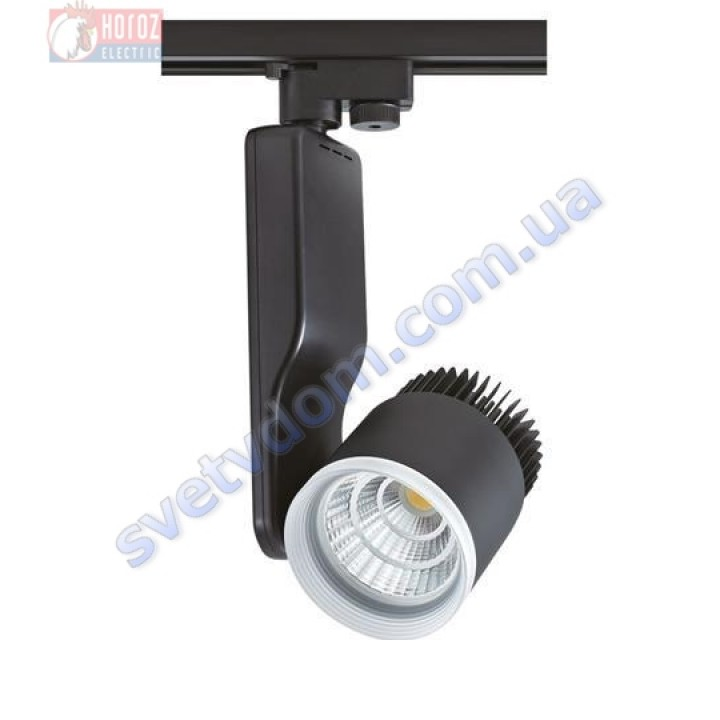 Світильник трековий світлодіодний TRACKLIGHT LED Horoz Electric HL833L PARIS-33 33W 4200K 018-007-0033