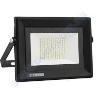 Прожектор світлодіодний LED Horoz Electric PARS-50 50W IP65 068-008-0050