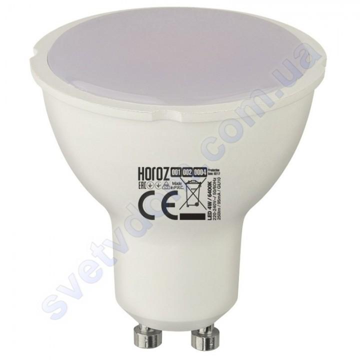 Лампа светодиодная Horoz Electric LED PLUS-4 4W (аналог 30Вт) MR16 GU10 001-002-0004