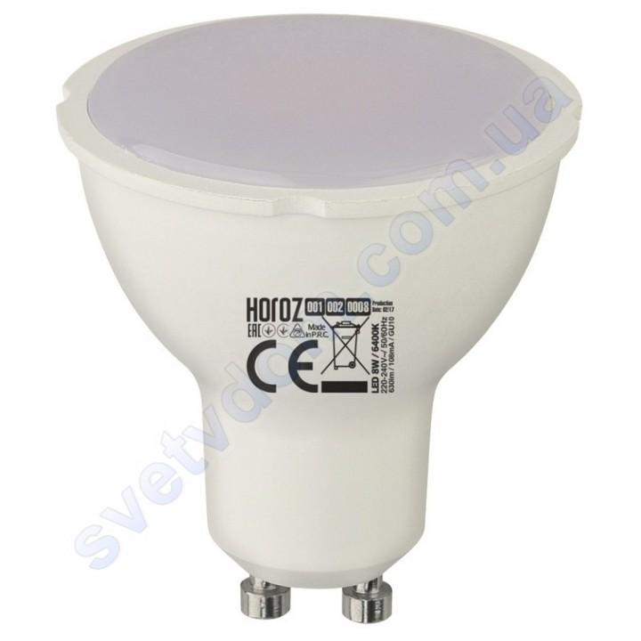Лампа світлодіодна Horoz Electric LED PLUS-8 8W (аналог 65Вт) MR16 GU10 001-002-0008