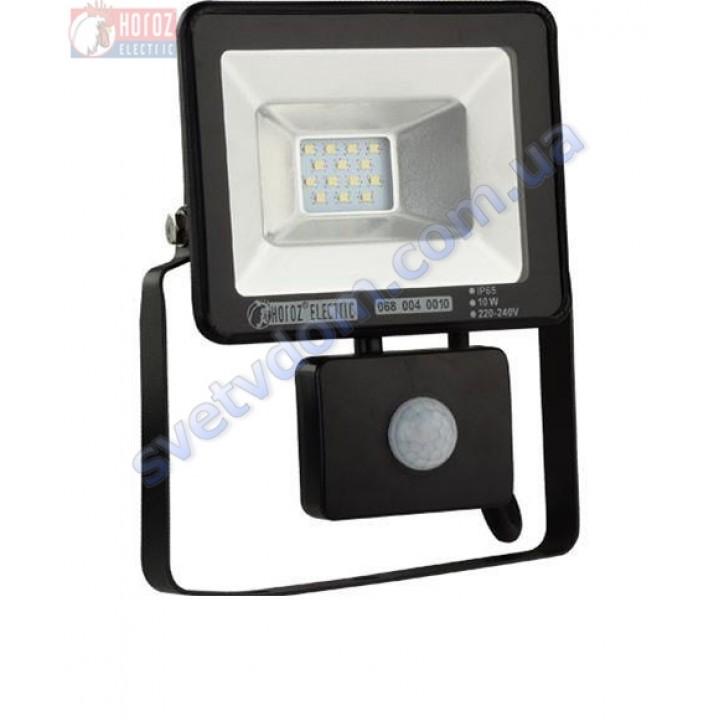 Прожектор светодиодный LED Horoz Electric PUMA/S-10 10W 6400K с датчиком движения IP65 068-004-0010